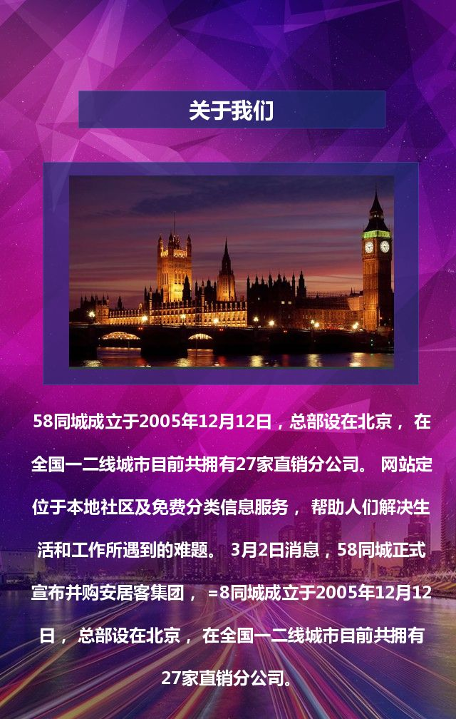 商务企业公司活动会议品牌合作推广招商新品邀请函