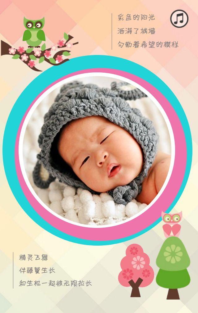 可爱宝宝相册