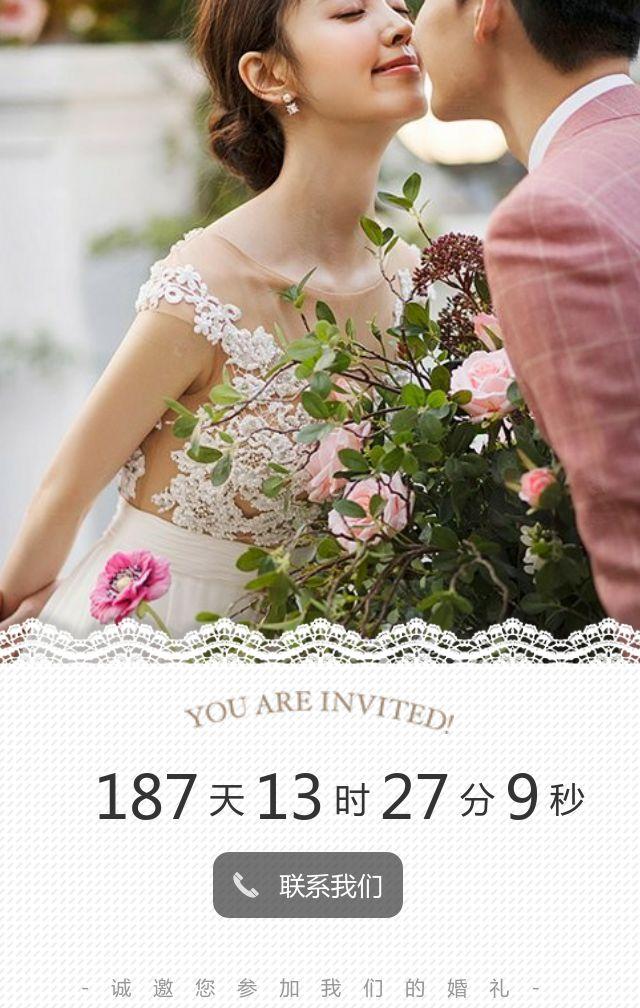 高端韩式时尚杂志婚礼邀请函简约轻奢清新文艺浪漫唯美欧式轻奢结婚请柬H5