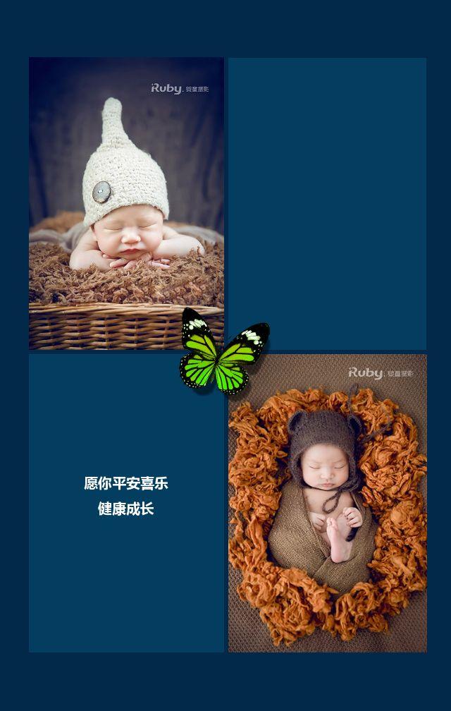 大气简约风格,通用宝宝邀请函、相册,全家福