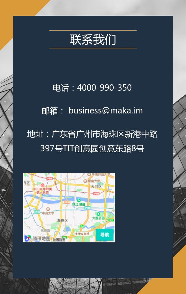 蓝色商务现代风格企业宣传画册公司简介招商加盟品牌推广宣传H5