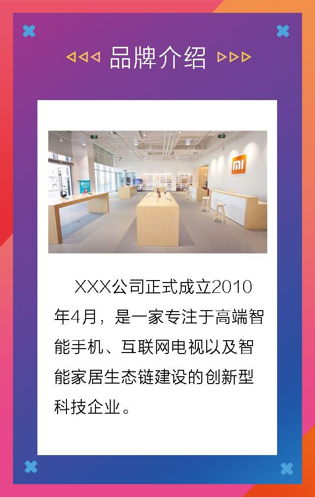 蓝色简约双十二购物节3C电子产品打折促销宣传翻页H5
