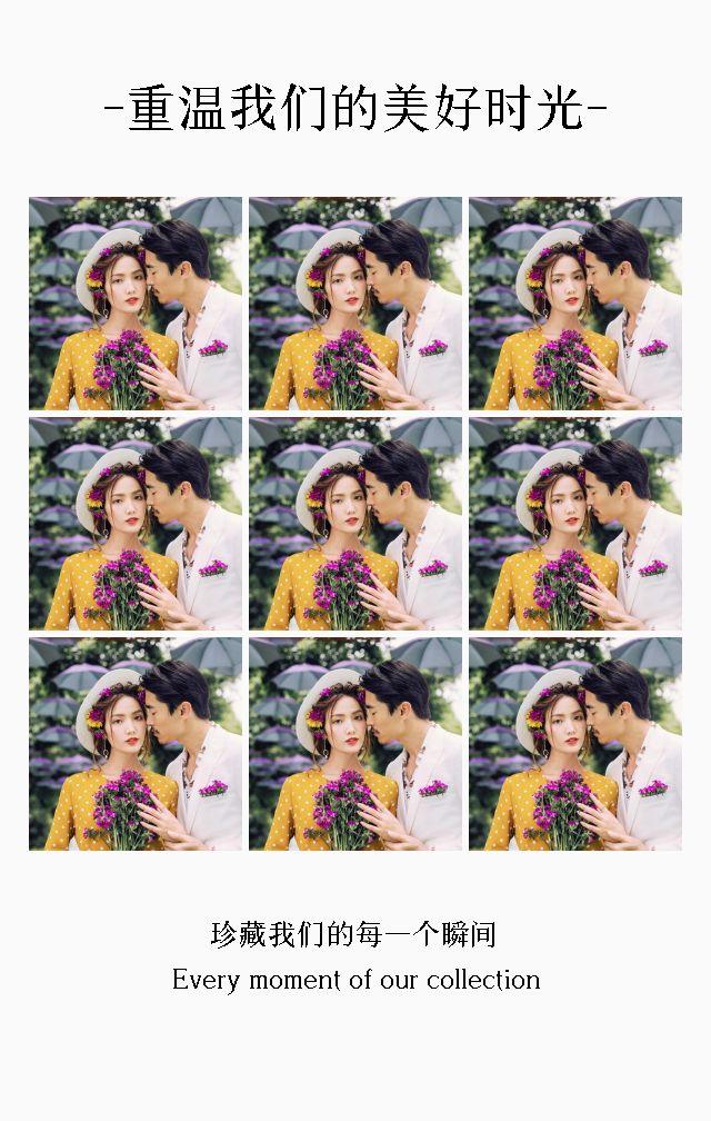 浪漫高端七夕情人节求婚表白520双11光棍节告白情侣纪念册