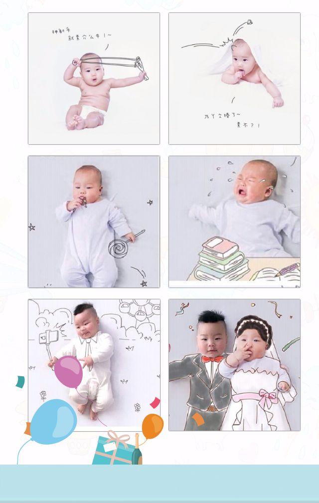 宝宝生日宴 周岁宴 邀请函