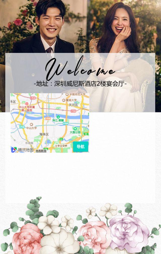 森系清新婚礼邀请函ins风粉色花朵水彩浪漫欧式轻奢淡雅韩式时尚简约结婚请柬H5
