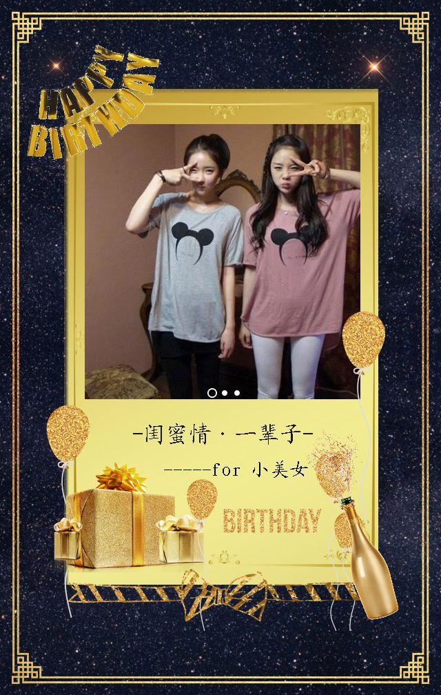 生日,节日,派对,PARTY,贺卡,邀请函