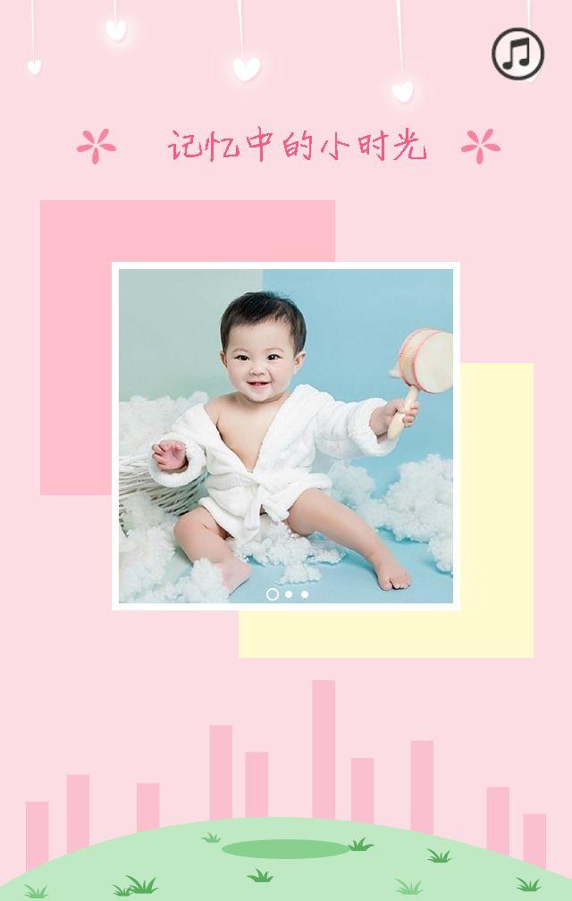 温馨/创意/宝宝/小孩/成长/生日相册