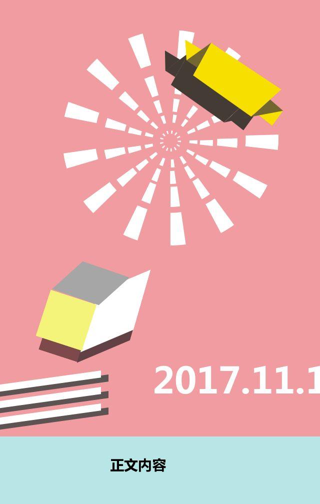 个性几何立体极简主义生日贺卡