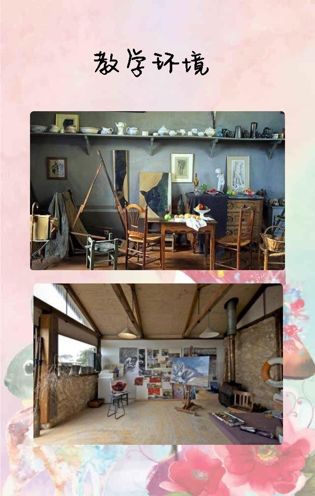 手绘卡通唯美周末培训班美术招生暑假美术辅导班开课美术兴趣班招生
