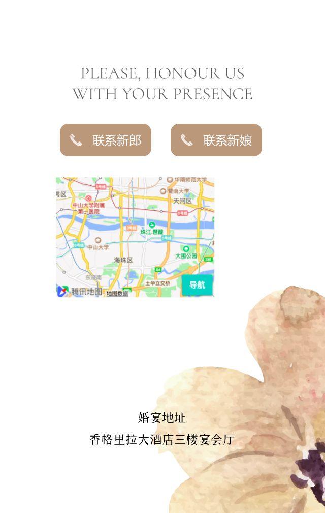 清新少女浪漫大理石手绘花卉婚礼电子邀请函H5模板