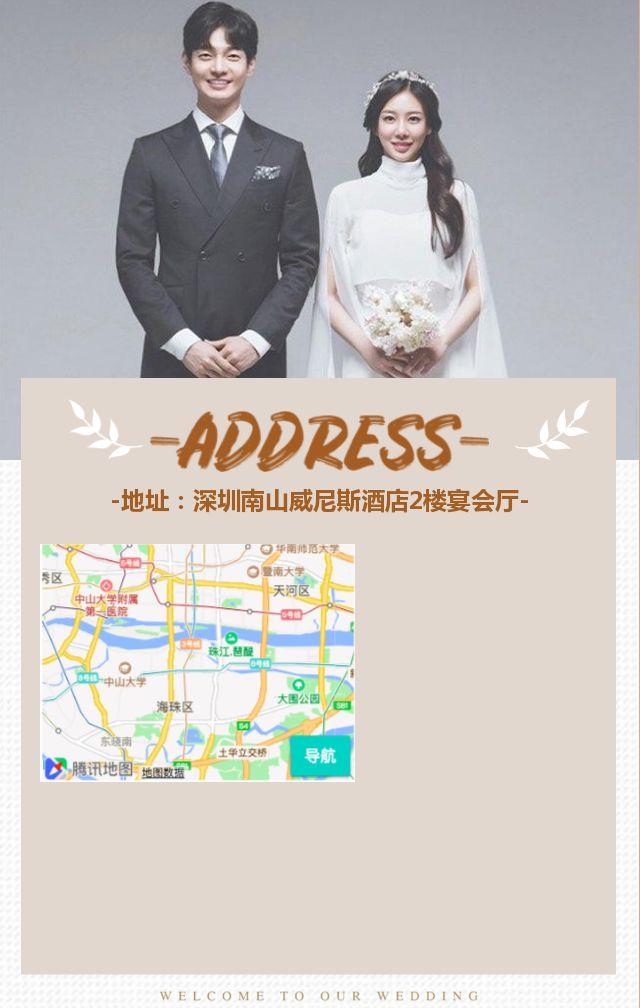 快闪高端轻奢时尚婚礼邀请函纯白浪漫韩式简约结婚请柬杂志风大气请帖H5