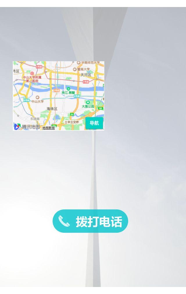 清明踏青小清新旅游H5