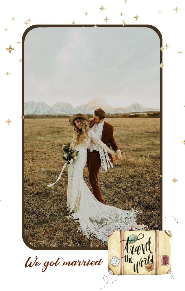 行李箱地球仪旅行主题星空闪烁手绘水彩婚礼请柬邀请函