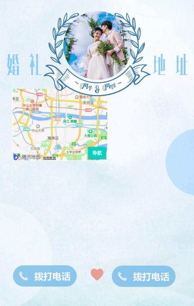 旅拍时尚清新蓝色简约唯美结婚邀请函婚礼请柬H5