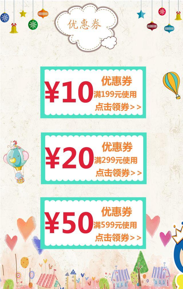六一儿童节促销通用店铺宣传