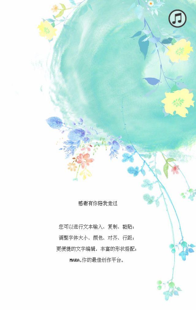 青春纪念册+毕业留念