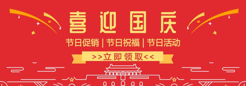 H5|中秋节
