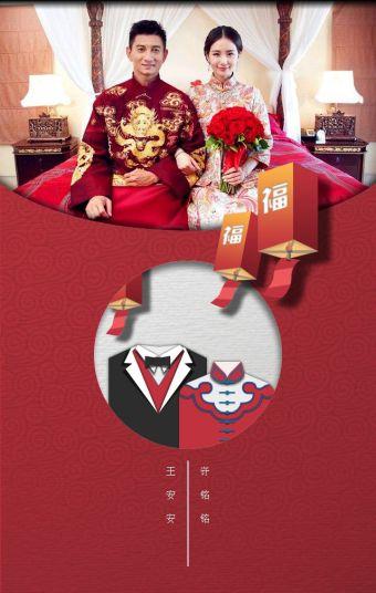 最喜庆可爱的传统文化婚礼