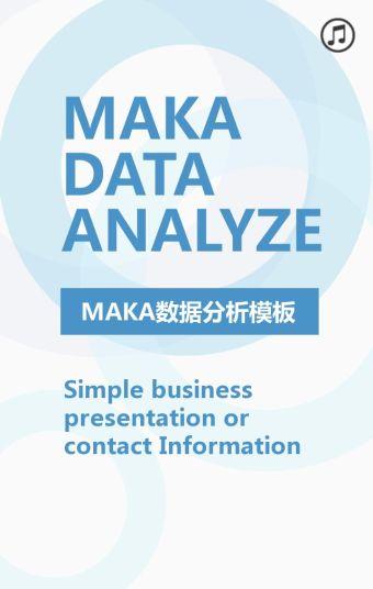 数据信息图展示模板