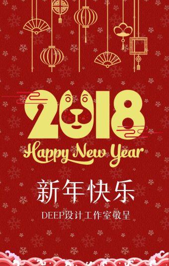 2018新年祝福尊贵红奢华金吉祥纹样
