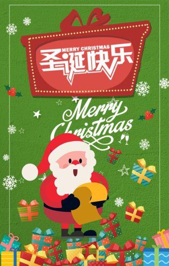 圣诞节/圣诞节活动邀请/幼儿园/圣诞节贺卡/幼儿园活动/节日贺卡/邀请函/圣诞快乐/圣诞节节日祝福/