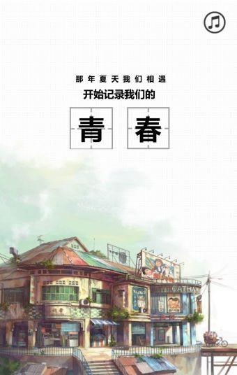 【毕业季】追忆青春