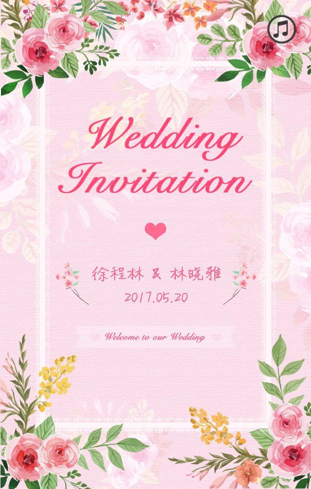 清新水彩粉色系婚礼请柬