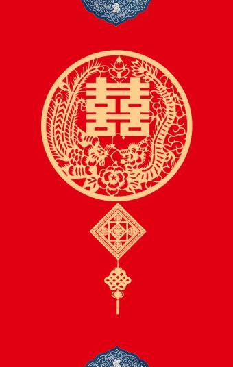 婚礼邀请函丨中式婚礼丨婚礼请柬丨个人丨中国风