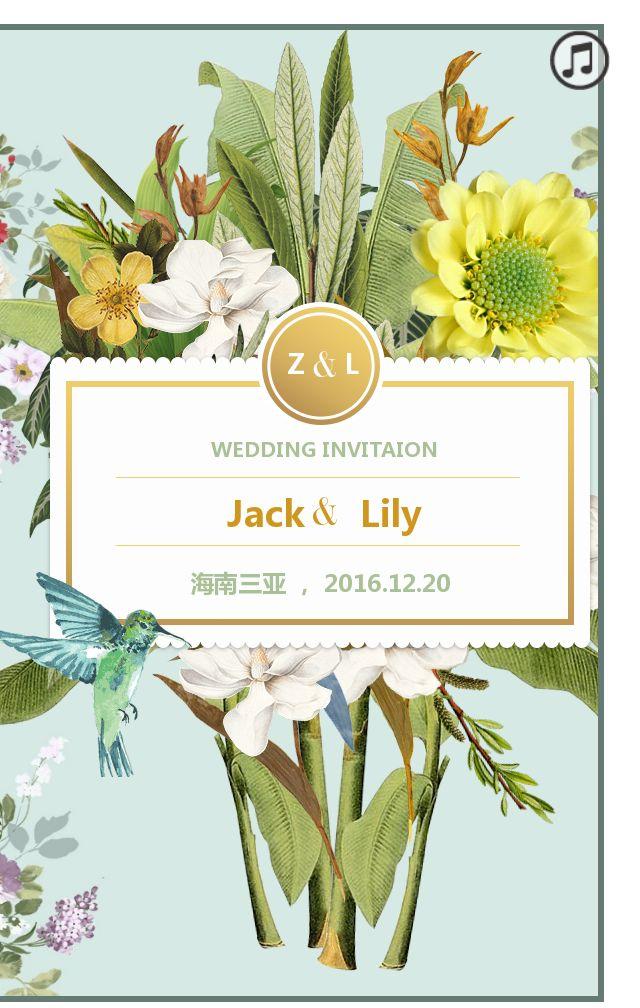 淡蓝清新婚礼