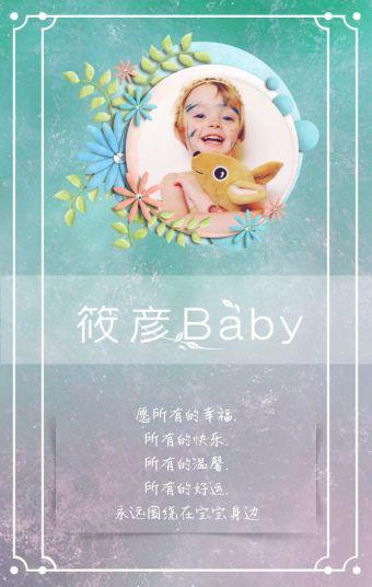 宝宝相册/记录成长/生日祝福/周岁留念/