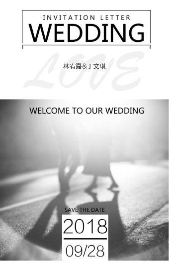 最新2018婚礼邀请函   婚礼请柬