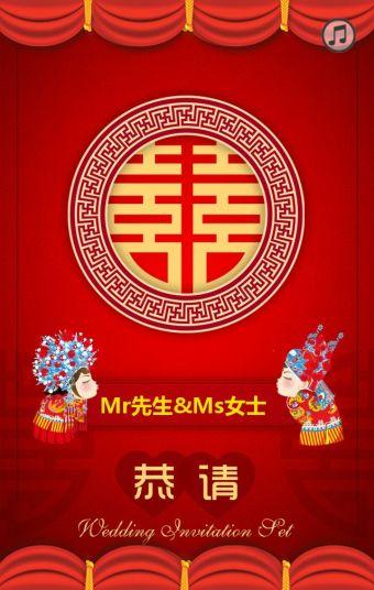 婚礼模板:中国风