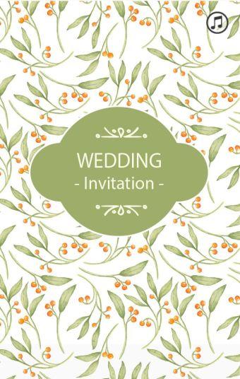水彩绿色婚礼请柬