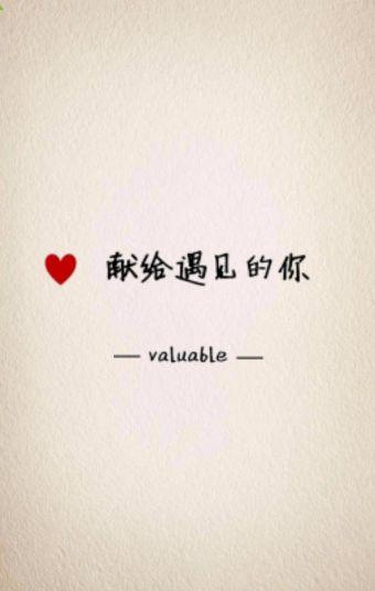 情人节七夕520卡通记录爱情感人表白告白