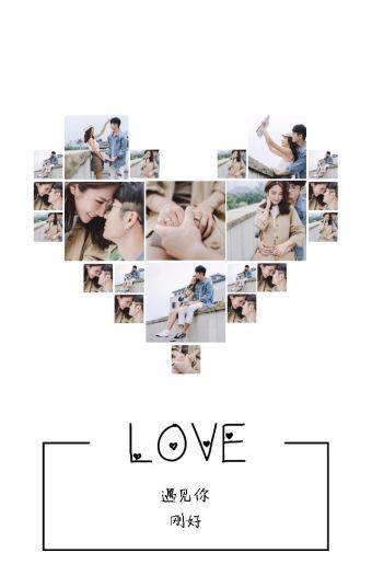 浪漫七夕情人节求婚表白520告白情侣纪念册
