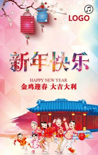 新年贺卡祝福(促销价:19)