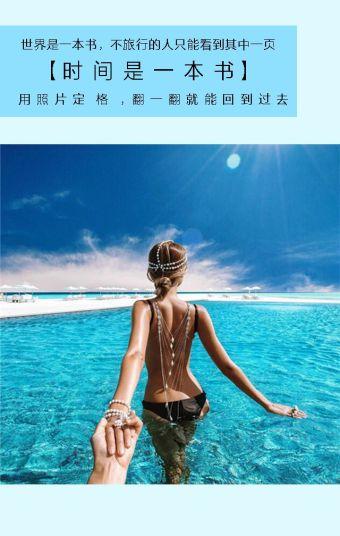 杂志风旅行相册/简约风