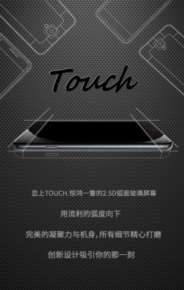 手机双11、新品上市促销宣传