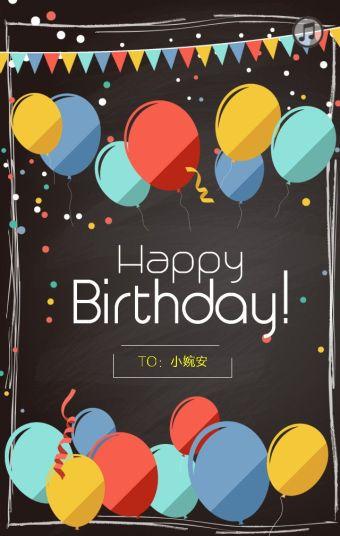 宝宝生日周年邀请函(个人生日贺卡)
