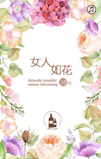 三八节活动促销 妇女节 女生节 化妆品 衣服鞋子促销