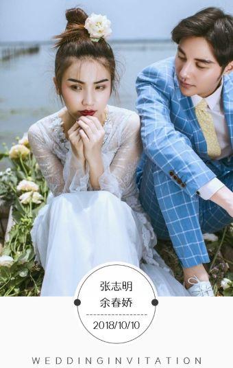 婚礼邀请函时尚高端浪漫婚礼结婚请帖喜帖