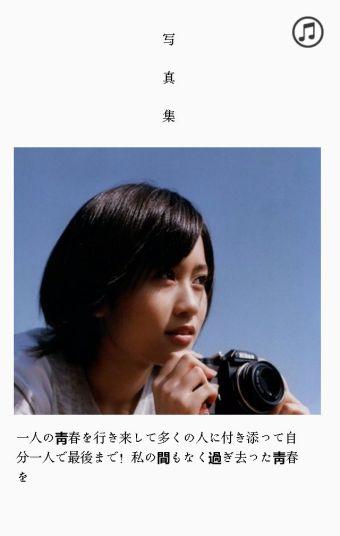 日系简约清新个人写真集