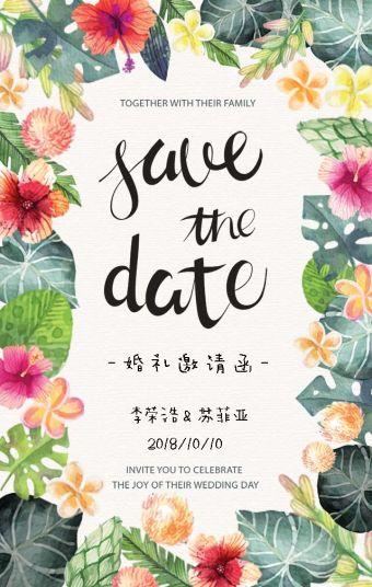 婚礼清新文艺绿色森系婚礼邀请函喜帖请柬时尚婚礼浪漫婚礼高端婚礼大气婚礼韩式
