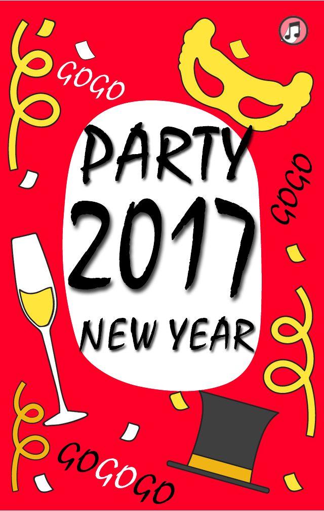 时尚版新年 party 邀请函