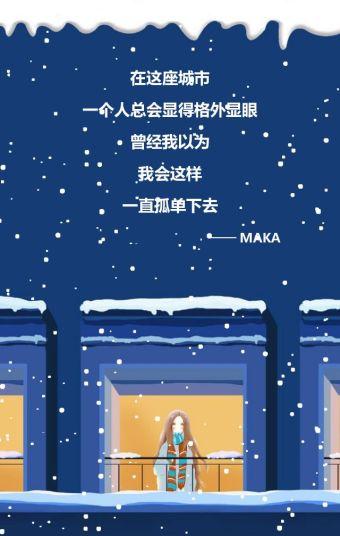 情人节 七夕 牛郎织女 唯美浪漫贺卡 214表白h5 飘雪冬季恋歌 情侣贺卡 求婚h5 相爱 情人节