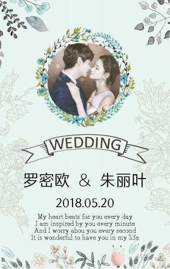 清新唯美结婚婚礼邀请函