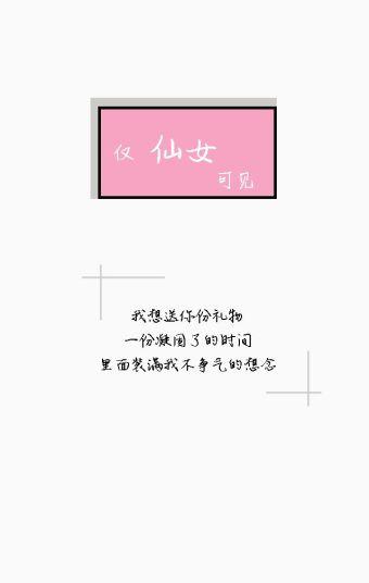 七夕情人节520告白纪念册
