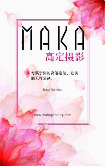 粉色婚纱照/孕照/亲子照高端高级定制,婚纱摄影/摄影工作室/企业宣传/公司宣传