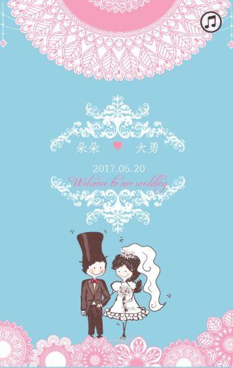 粉蓝色结婚请柬