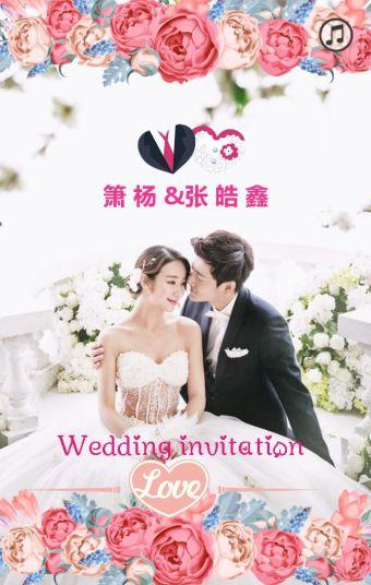 婚礼邀请函-浪漫缤纷